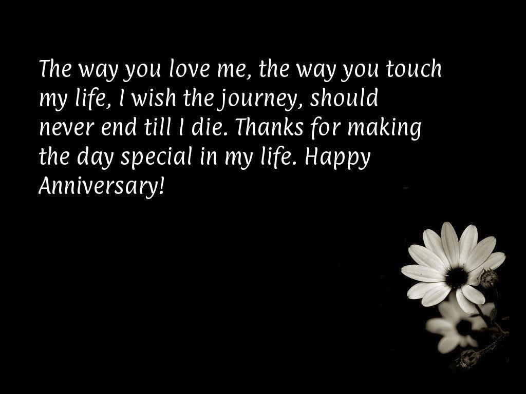 6-happy-anniversary-quotes