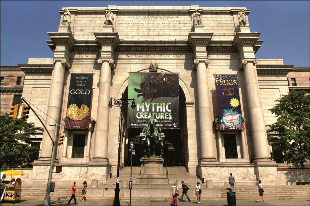 american_museum_natural_history_